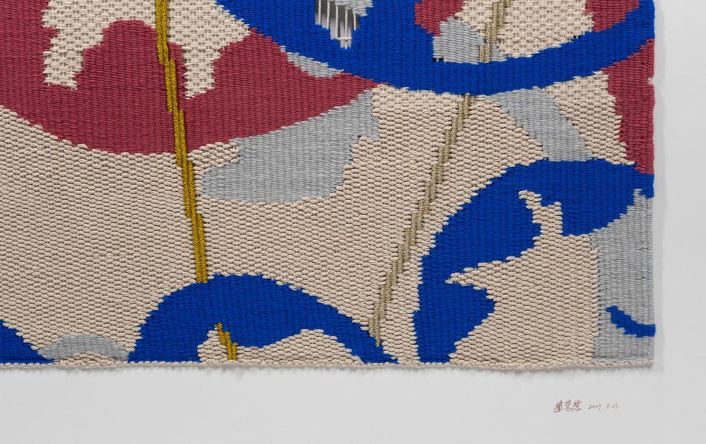 纹样XII织物1局部3